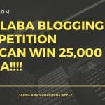 Arialaba blogging competition